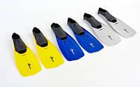 Ласты с закрытой пяткой (калоша цельная) 437 DORFIN PL-437 (р-р МL-XL-40-45, жёлтый, синий, серый)