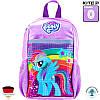 Рюкзак дошкольный Kite My Little Pony LP18-540XS-2, фото 3