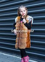 Детский жилет из лисы и кожи