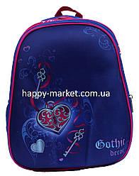 Ранец школьный ортопедический Heart 7196