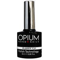 Rubber Top Opium (каучуковий топ) 8 мл