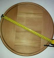 Разделочная доска круглая Бук, диаметр 34 см., фото 1