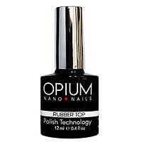 Rubber Top Opium (каучуковый топ) 12 мл