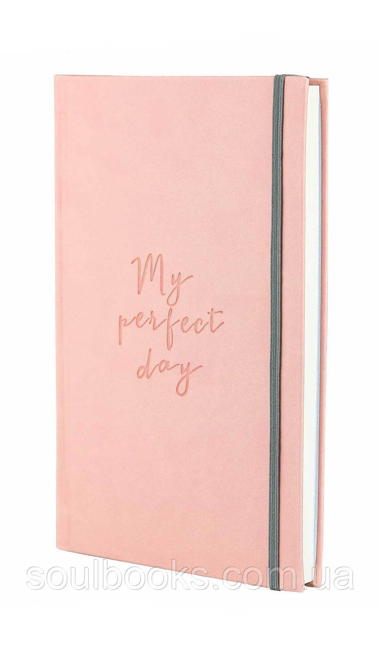 "Блокнот Notebook ""My perfect day"""