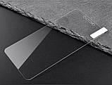 Алюміній дзеркальний чохол для LeEco Le S3 / Le 2 / Le 2 Pro / Є скла /, фото 8