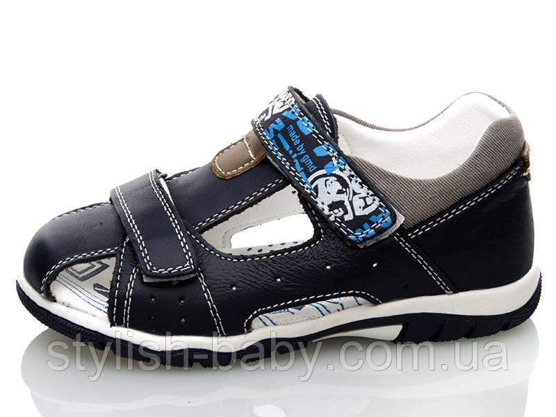 Детская коллекция летней обуви 2018. Детские босоножки бренда Paliament для мальчиков (рр. с 26 по 31)