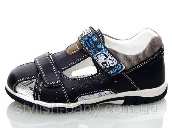 Детская коллекция летней обуви 2018. Детские босоножки бренда Paliament для мальчиков (рр. с 26 по 31), фото 2