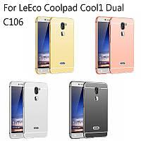 Зеркальный алюминиевый чехол для Leeco Cool1/LeRee Le3/Coolpad/Cool dual Changer 1C Play 6, фото 1