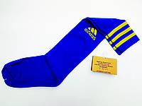 Гетры футбольные взрослые  в стиле Adidas синие