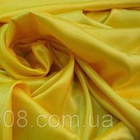 Одежные ткани в Одессе недорого на Bigl.ua — Страница 7 531f718373fbc