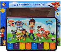Детское пианино Щенячий патруль JD-2883F2, фото 1