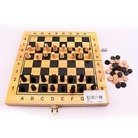 Шахматы 23B (96шт) 3в1(шашки,нарды), в кульке, 22,5-11-3,5см (шт.)