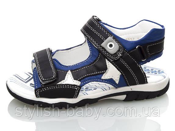Детская коллекция летней обуви 2018. Детские босоножки бренда Paliament для мальчиков (рр. с 27 по 32), фото 2