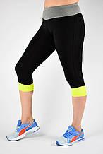 Жіночі спортивні, безшовні бриджі (П/Батал ), манжет меланж/лимон, біфлекс