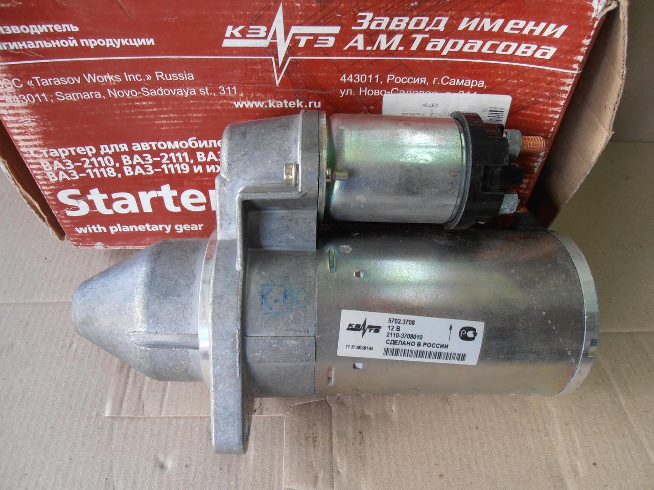 Стартер редукторный 5702.3708 на ВАЗ 010,1118 Калина