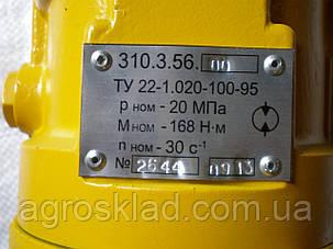 Гидромотор 310.3.56.00, фото 2