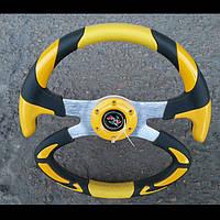 Руль спортивный №605 желтого цвета.
