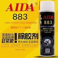 Спрей AIDA 883 для удаления/очистки клея OCA LOCA с дисплеев