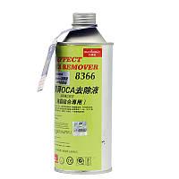 Жидкость (смывка) для удаления/очистки клея OCA LOCA с дисплеев,Mechanic 8366 в железной банке 500 мл.