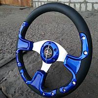 Руль универсальный №609 (синий).