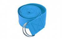 Ремень для йоги FI-4943 (полиэстер+хлопок, р-р 183 x 3,8см, цвета  в ассортименте, 1уп-1шт, цена за 1шт)