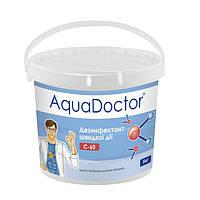 Химия для бассейна AquaDoctor C60 5 кг