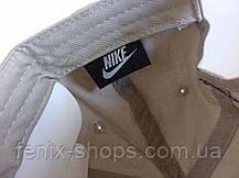 9bbb847d Купить Кепка Nike бейсболка Найк бежевая в Одессе от компании ...
