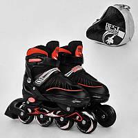 Ролики детские Best Roller (31-34) переставные колёса PU, п/колесо светится, в сумке, d=6.4cм. КРАСНЫЙ
