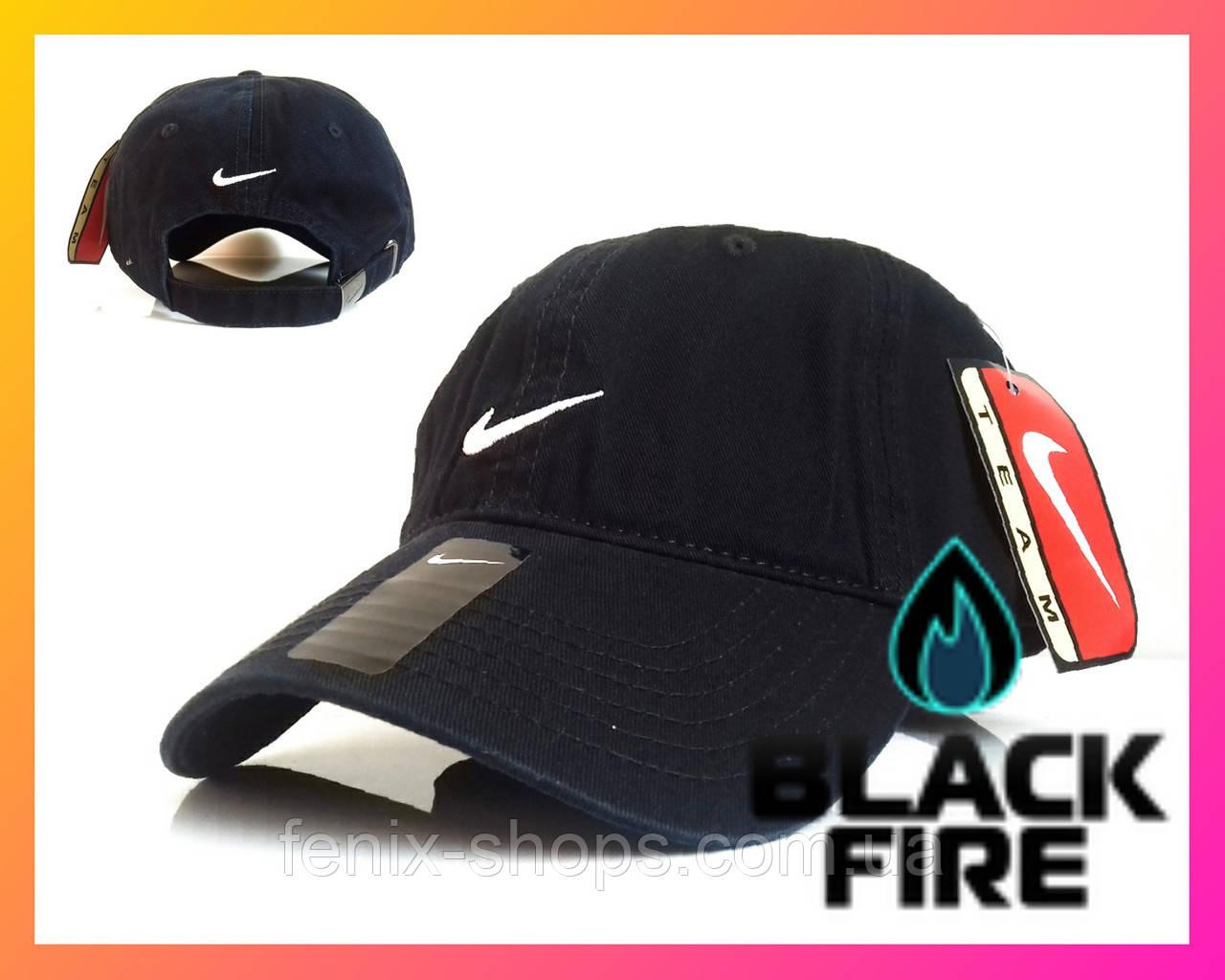 6b407457 Кепка Nike бейсболка Найк темно-синяя - Интернет-магазин