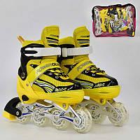 Ролики детские Best Roller (30-33), колёса PVC, d=6,5см, п/колесо светится. ЖЁЛТЫЙ