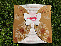 Приглашение на свадьбу №0215