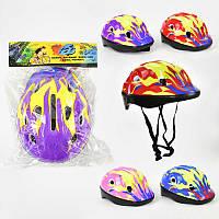Детский защитный шлем для головы (для катания на роликах, велосипеде, скейте, самокате)