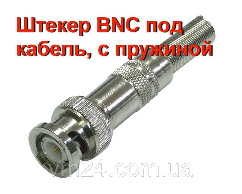 Разъем-Штекер  BNC-разъем с пружиной