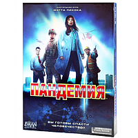 Пандемия настольная игра, Pandemic для 2-4 игроков