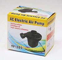 Насос для матрасов Electronic Air Pump YF-205