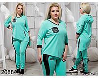 Элегантный женский спортивный костюм с 48 по 54 размер