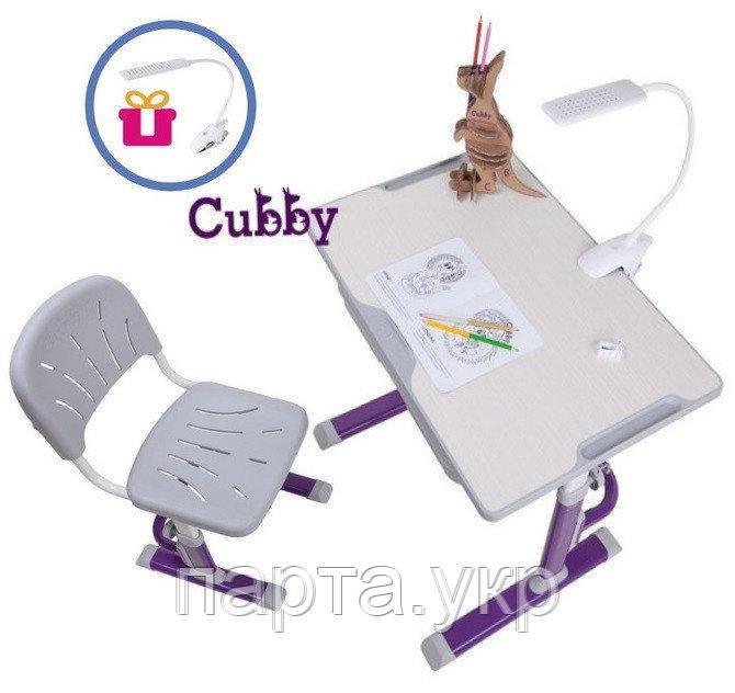 Растущая детская парта со стульчиком Cubby Lupin 70см и настольная лампа