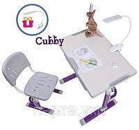 Растущая детская парта со стульчиком Cubby Lupin и настольная лампа