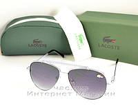 Мужские солнцезащитные очки Lacoste Aviator Авиатор под серебро качество реплика ААА лакост лакоста