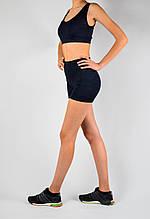 Женский спортивный комплект шорты и топик синий эластан камуфляжный принт