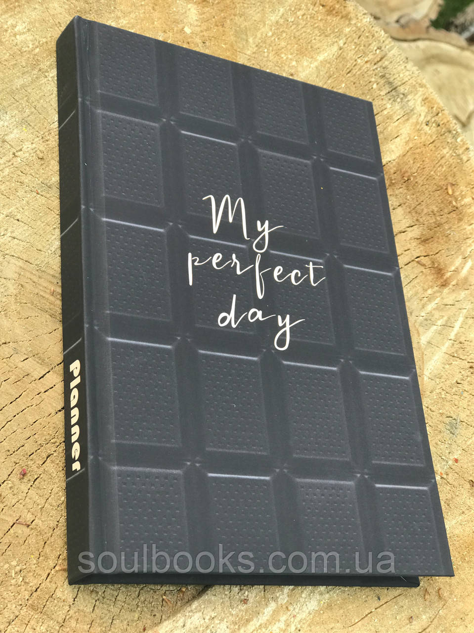 "Планер Planner ""My perfect day"" (шоколад)"