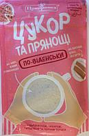 Сахар и пряности По - венски  Приправка, 200 гр