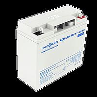 Аккумулятор мультигелевый LogicPower 12V, 20 Ah (20000 mAh), AGM