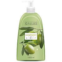 Жидкое мыло Gallus Pour Olive 1 л (олива)