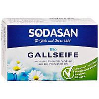 Органическое мыло Spot Remover для удаления пятен в холодной воде, SODASAN, 100 гр