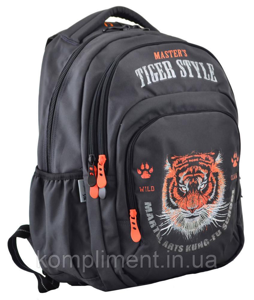 Підлітковий Рюкзак шкільний T-53 Tiger, 554910, YES