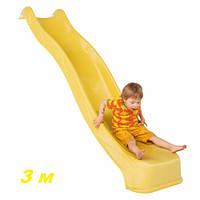 Горка детская пластиковая 3 метра спуск KBT. Желтый цвет. Производство Бельгия