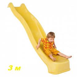 Горка детская 3 м спуск. Желтый цвет. Производство Бельгия
