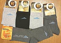 """Мужские носки """"Athletic"""" укорочённые , фото 1"""