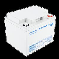 Аккумулятор мультигелевый LogicPower 12V, 45 Ah (45000 mAh), AGM